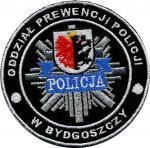 naszywki dla Policji, Naszywki Policyjne