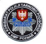 Policja Tarnowo Podgórne