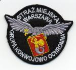 Straż Miejska Warszawa - Grupa Konwojowo Ochronna