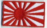 Flaga Marynarki Wojennej Japonii