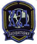 Emblemat x21